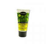 Shikai Products Hand and Body Lotion - Cucumber - Trial Size - Case of 12 - 1 oz